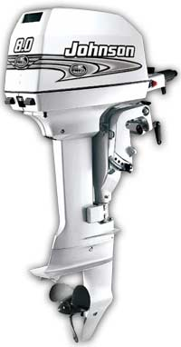 2001 8 hp johnson outboard left over johnson outboards for 85 hp suzuki outboard motor for sale