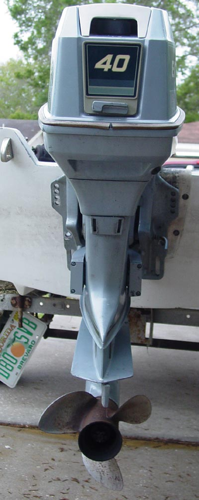 Evinrude outboard motors 40hp used outboard motors for for Reconditioned motors for sale