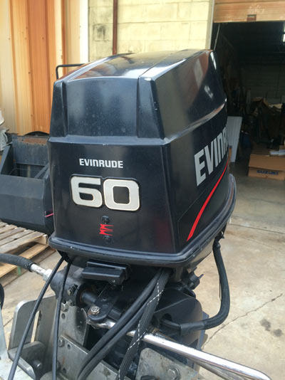 Trade In Value >> 60 hp Johnson Outboard