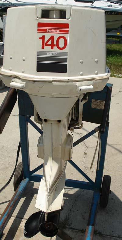 Johnson 90 horsepower or 125 horsepower motors for sale for Used evinrude boat motors for sale