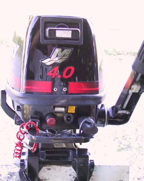 mercury 4hp 4 stroke outboard manual