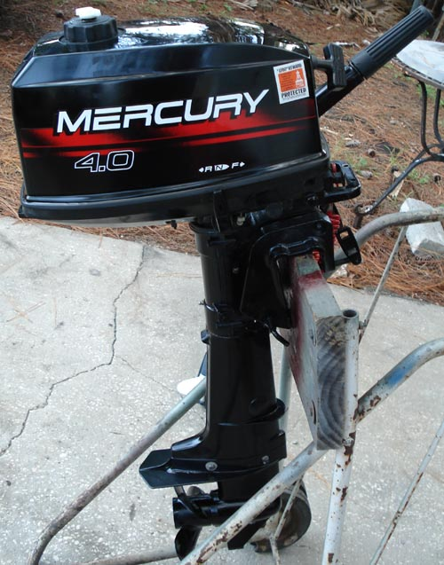 Used mercury 4 hp outboard mercury outboards 1999 4 hp for 4 horse boat motor