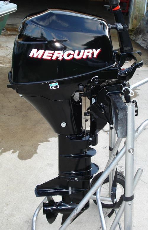 Mercury vessel View User manual