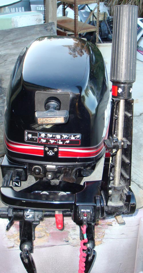 Front on 15 Hp Mercury Outboard Motor
