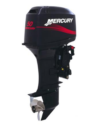 New 2008 Mercury Outboard Motors For Sale
