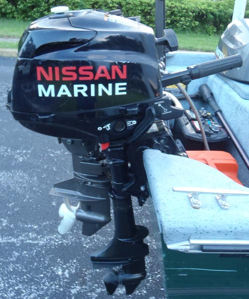 2 hp nissan outboard boat motor 2 5 hp nissan outboard 4 for Small 2 stroke outboard motors for sale