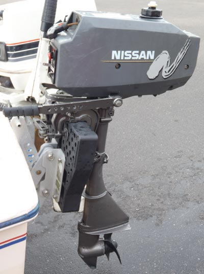 3 5 Hp Long Shaft Nissan Outboard Boat Motor For Sale