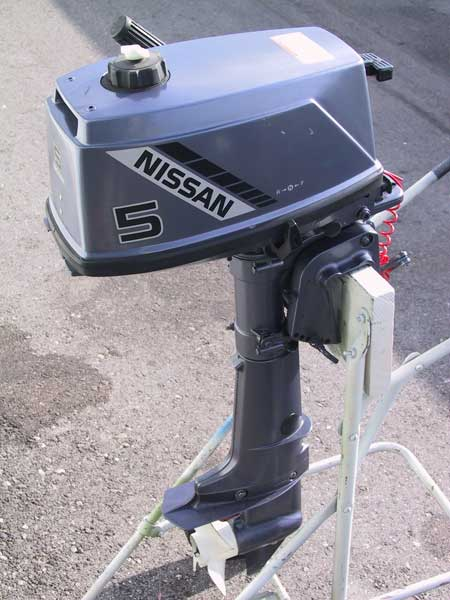 5 Hp Used Nissan Outboard Boat Motor For Sale 2 Stroke