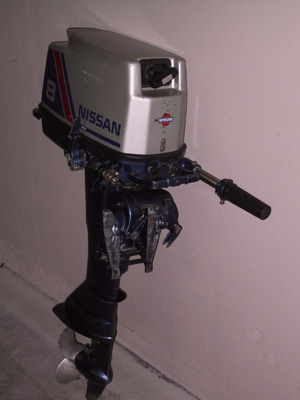 Used Nissan 8hp Outboard Motor For Sale. Nissan Outboards