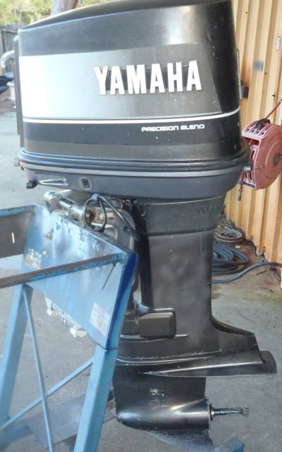 150 hp yamaha outboard boat motors for sale for How to winterize yamaha outboard