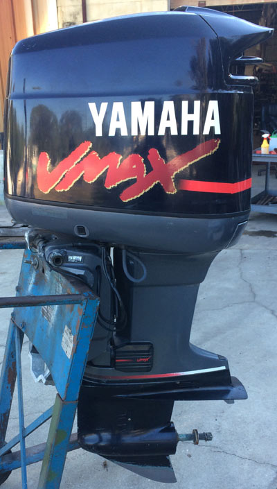 150 hp yamaha vmax outboard for sale