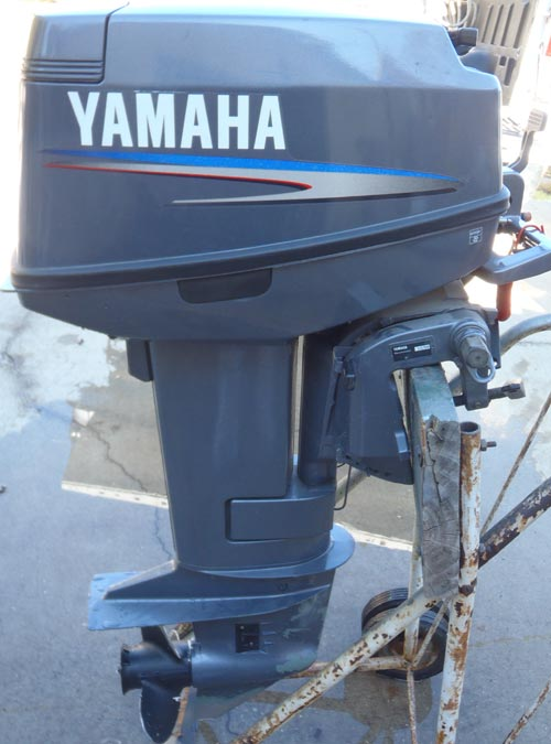 25 Hp Yamaha Outboard For Sale Tiller
