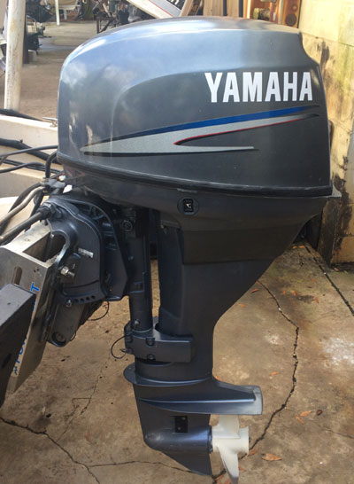 25 Hp Yamaha Long Shaft Remote Power Tilt And Trim