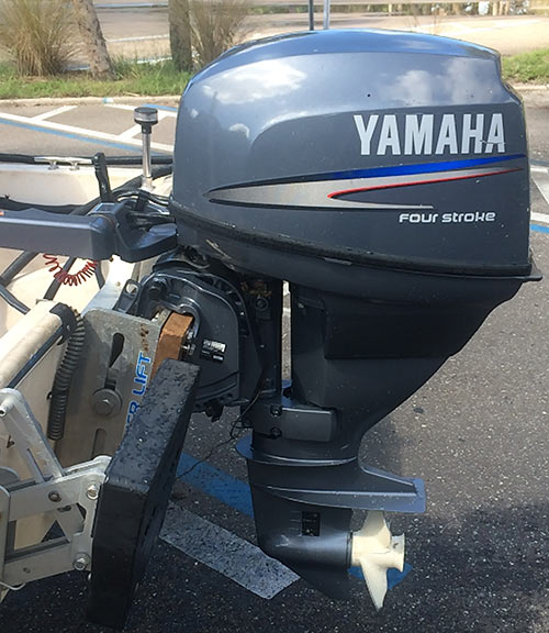 Yamaha 4 stroke 25 hp related keywords yamaha 4 stroke for 25hp yamaha 2 stroke