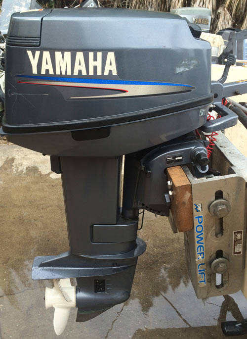 2007 yamaha 25 hp 2 stroke outboard boat motor clean low for Motor city powersports hours