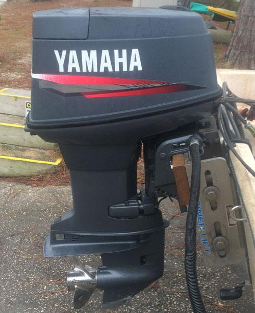 40hp Yamaha Outboard
