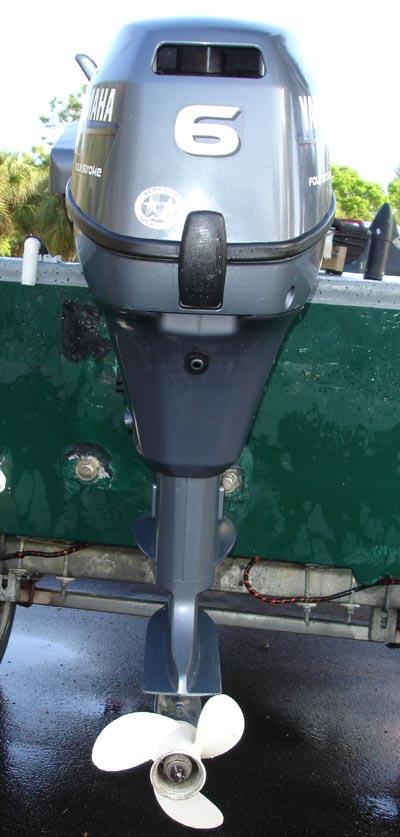 Small Outboard Motors >> 6 hp Yamaha Outboard Motor