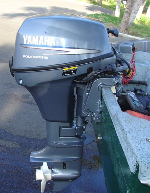 Yamaha Side By Side >> 6 hp Yamaha Outboard Motor