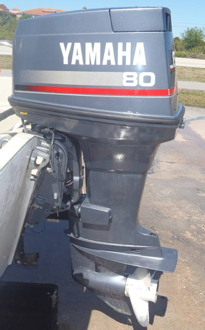 Mariner Outboard Motors >> 80hp Yamaha Outboard For Sale