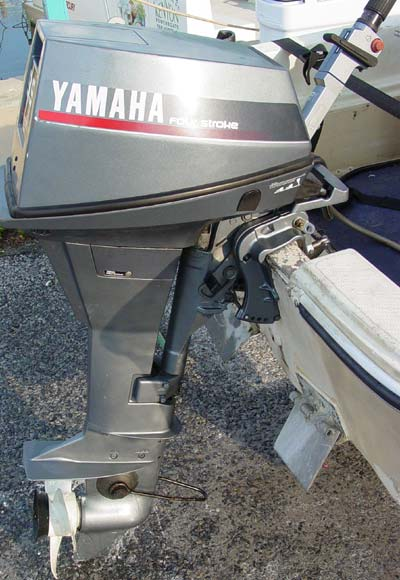 Trade In Value >> Yamaha 9.9 hp Four Stroke Outbaord
